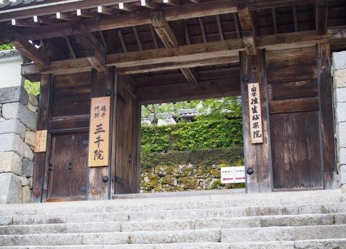 有馬温泉&京都の旅 〜その2