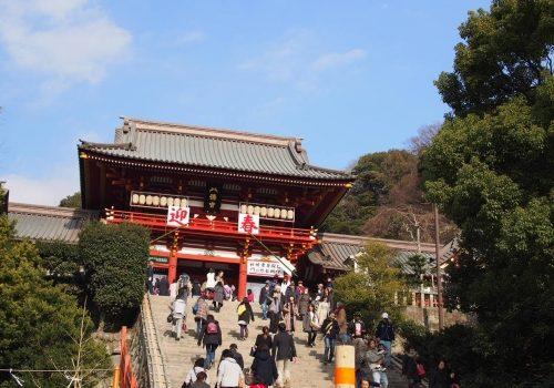 初詣に鎌倉へ。