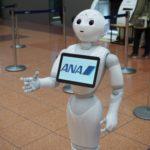 人工知能と経済の未来 2030年雇用大崩壊 / 井上智洋