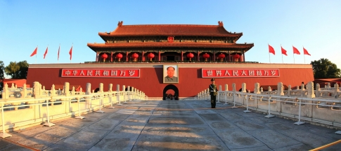 The-Tiananmen-In-Beijing-China-1600x712.jpg