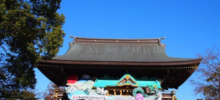 """全国唯一の""""八方除""""の守護神を祀る寒川神社に参拝してきた。"""