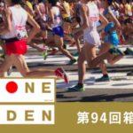 紅白、格付け、箱根駅伝、お正月はテレビ三昧。