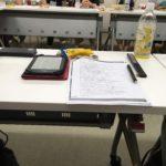 コールド・コールド・グラウンド読書会に参加してきた!