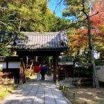 「三渓園」で紅葉狩り。横浜にいながら古都の秋を。