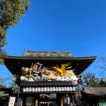 八方除の寒川神社と鎌倉鶴岡八幡宮の正月牡丹